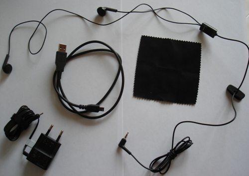 dsc02208 - Recensione - Nokia E51