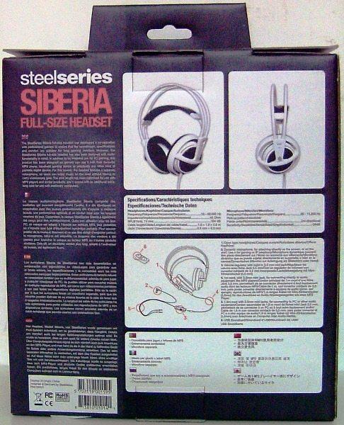 pic01361 - Recensione - Steelseries Siberia USB Headset