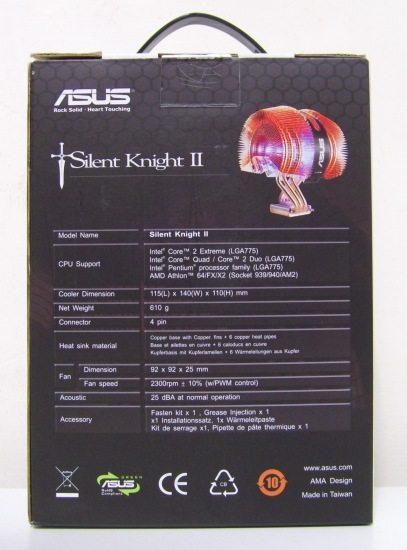 silentknight4 - Recensione - ASUS Silent Knight II