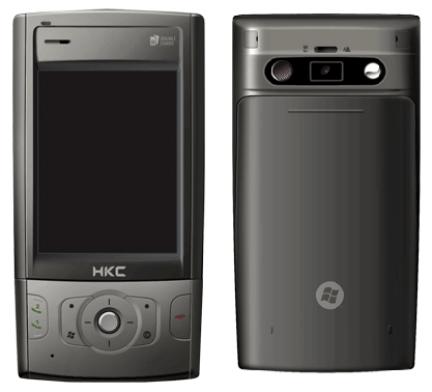hkcw1000 - Dual SIM anche per cellulari Windows Mobile