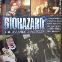 Capcom annuncia Resident Evil: The Darkside Chronicles per Wii