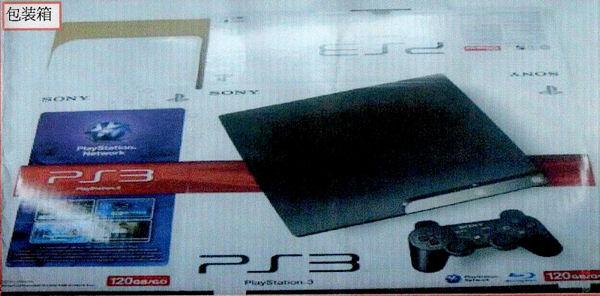 """ps3slim - PS3 """"Super Slim"""" (serie 4000) annunciata a breve?"""