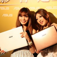 Asus_USB_3.0_notebook_01