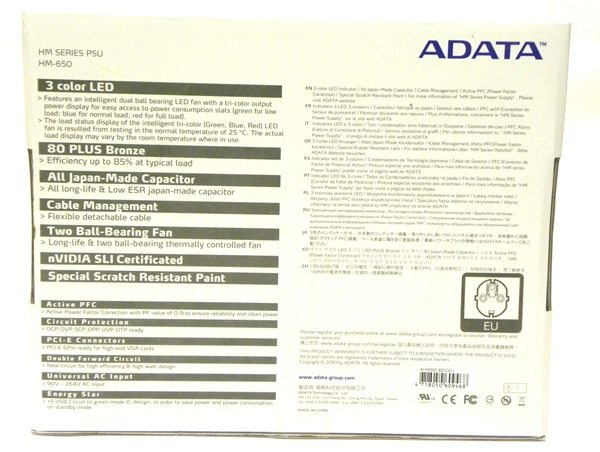 adatahm2 - Recensione - Alimentatore A-DATA HM 650W