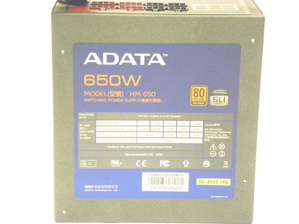 adatahm8 - Recensione - Alimentatore A-DATA HM 650W