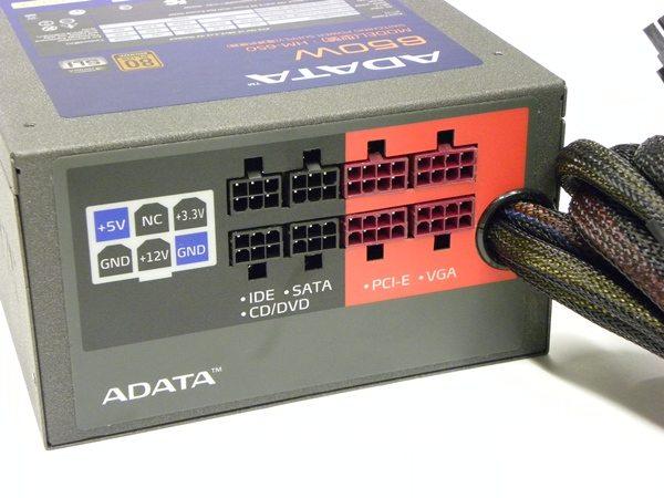 adatahm9 - Recensione - Alimentatore A-DATA HM 650W