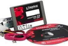SSDNow V200