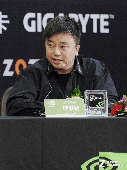 zotacchina - Zotac a lavoro su una GeForce GTX 680 con 2GHz di clock