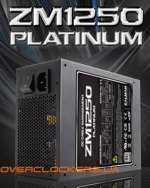 zalman psu - Zalman annuncia il lancio dell'alimentatore ZM1250 Platinum
