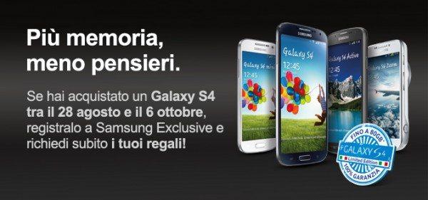 Galaxy S4 promo 600x281 - Galaxy S4: in regalo microSD da 64GB e Garanzia Premium