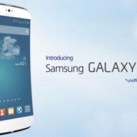 Samsung Galaxy S5 verrà presentato al MWC 2014